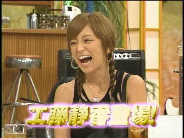 [screenscaps] Ayu ready 56 & 56 with Kudo Shizuka - Ayumi ...
